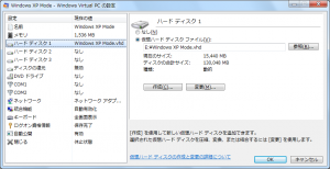 Windows-XP-Mode-vhd_file_Moved_to_SSD_01