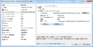 Windows-XP-Mode-vhd_file_Reduce_size_02