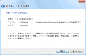 Windows-XP-Mode-vhd_file_Reduce_size_04